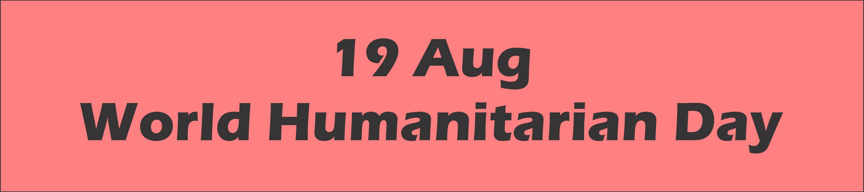 19 Aug 2021