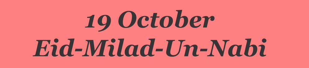 19 Oct 2021
