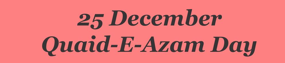 25 Dec 2021(1)