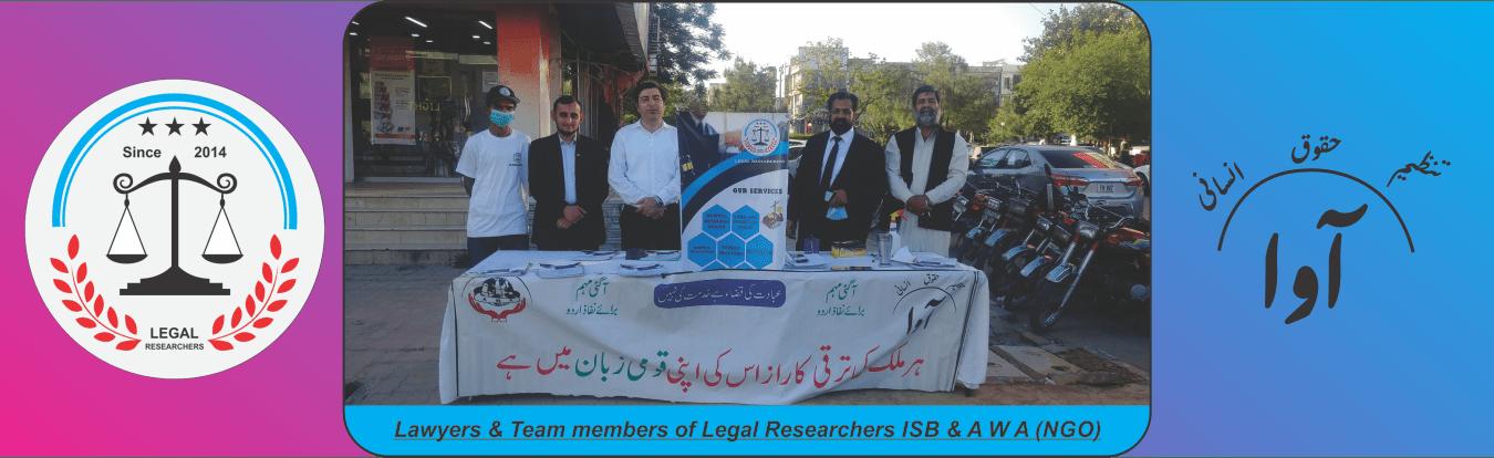AWA & Legal Researchers